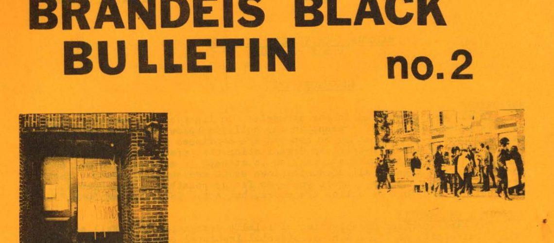 Image of Brandeis Black Bulletin no. 2