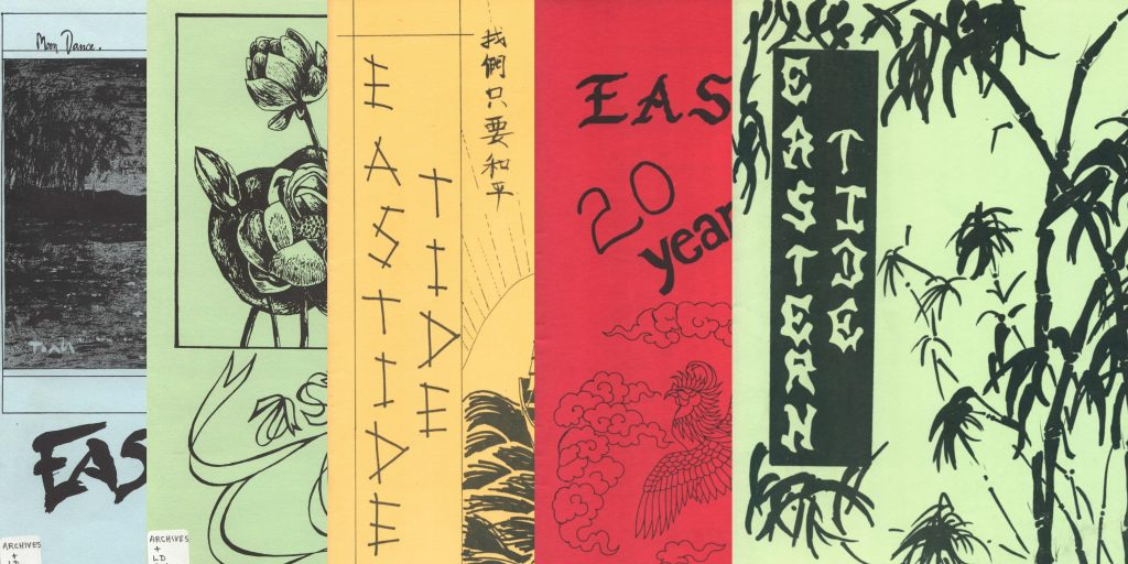 A collage design of 5 Eastern Tide magazine covers